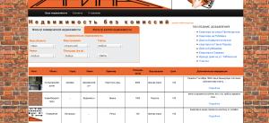 Сайт каталог, недвижимость в Нижнем Новгород