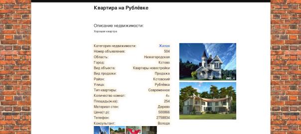 Снимок экрана от 2014-08-01 14:54:40