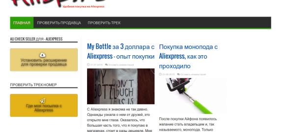 alisp.ru